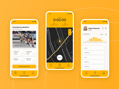 Cycling tracker - iOS App concept mobile sport bicycle bike cycling ios web app ux ui