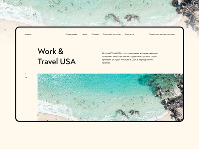 Work & Travel USA redesign beach sea ocean travel usa web ux ui design