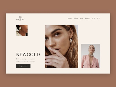 Jewerly shop ui  ux web shop jewerly
