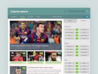 Sports News - web page design