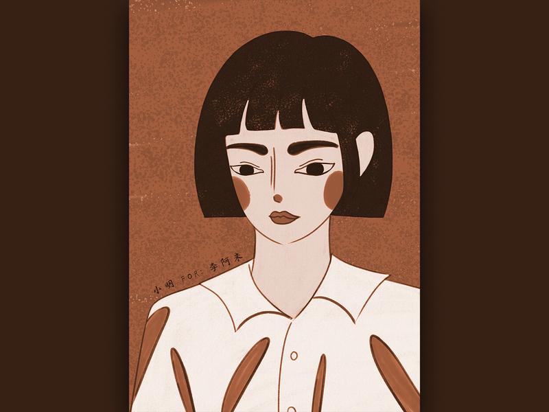 head portrait head girl design illustraion