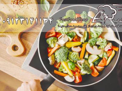 راه اندازی فست فود مخصوص گیاه خواران Vegeterians فست فود شاپ راه اندازی فست فود