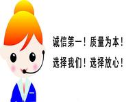 上海哪里有办硕士博士学位证书