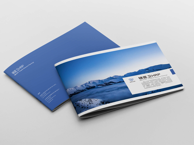 Brochure concise