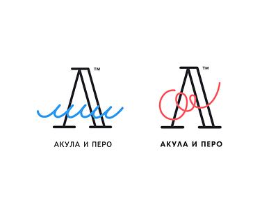 Logo options. monogram logo branding logotype vector graphic icon design logo