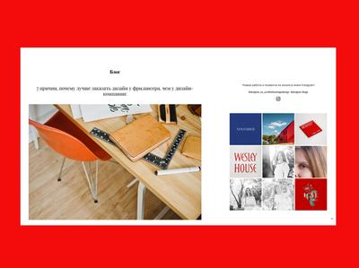 Small personal site. branding logo graphic design web