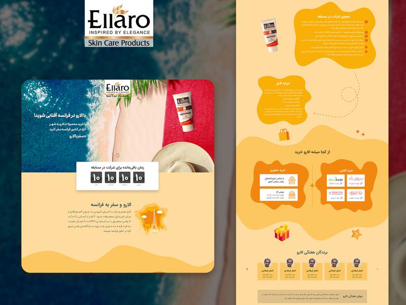 Ellaro Iran Landing Page webdesign landing page design landing page landingpage design ui