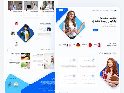Zaban Plus website language learning learning platform webdesign minimal ui design ui