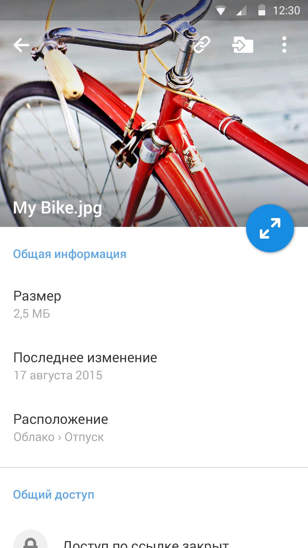 158 cloud androidapp material highres 2