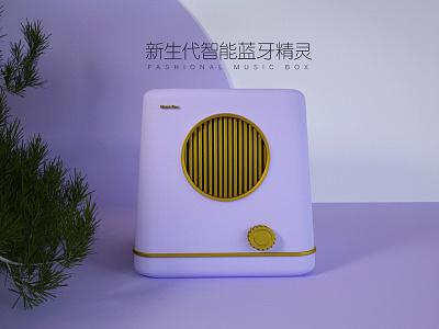 Music Box Design c4d identity design