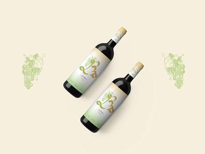 """La Rústica"" vino argentino design argentina vino branding capitular lettering logodesign diseño"