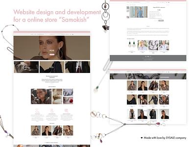 "Online store ""Samokish"" figmadesign figma store designs designer branding ui website web vector ux minimal illustration design"