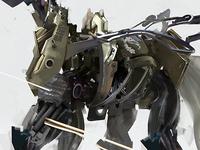 RANDOM 14 - Unicorn Drone