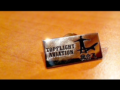 I Can Fly Logo -- Honorable Pilot Status logo red flight aviation airplane i can fly raja airline branding shadow person