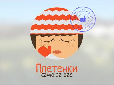 Pletenki logo stamp400x300