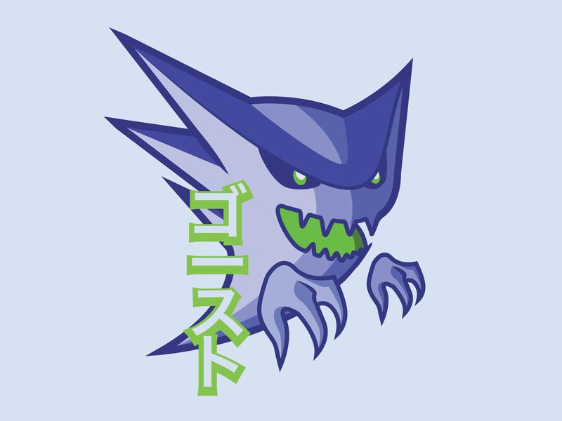 Ghost #2 pokemon character vector illustration drawing design 2d pokémon haunter ghost