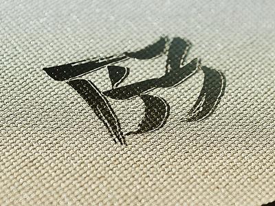 B3Cornhole logo update illustration design logo
