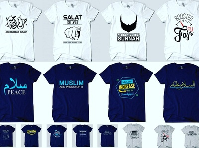 Islamic T-shirt design