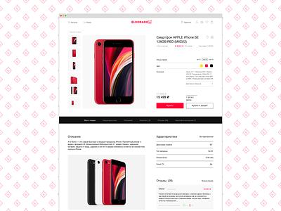 eCommerce concept   Product page ecommerce shop website concept website design web online shopping ux design ui design ux uiux ui minimalism minimal product page ecommerce design ecommerce