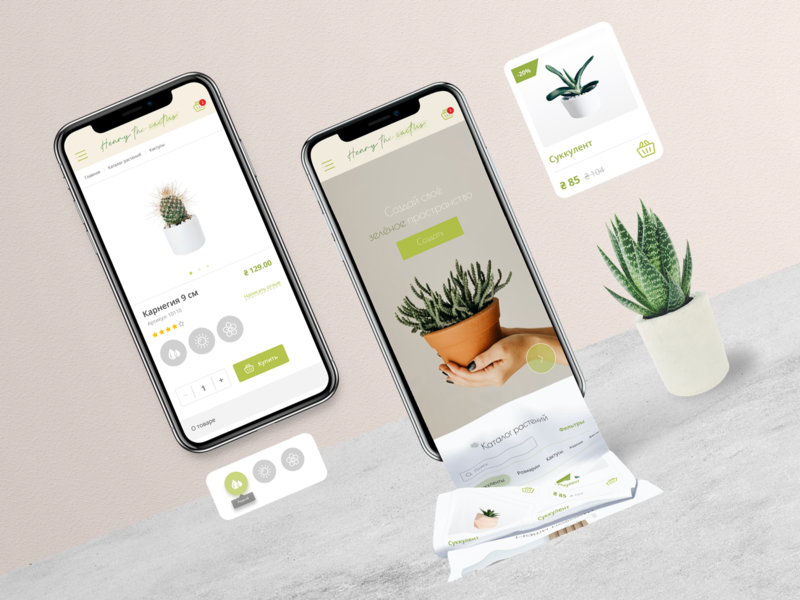House plant online store Henry the cactus houseplant plant online store mobile design ux ui ios mobile design