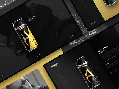 Adrenaline Rush – Website animation website branding future black minimal dribbble direction web ux ui art design
