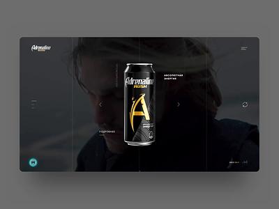 Adrenaline Rush fx glitch adrenaline energy direction black future animation ui website ux design minimal web