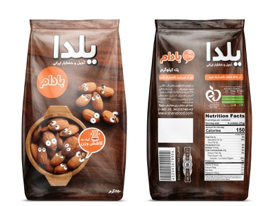 Yalda Nuts Uniform packagedesign packaging adobe design graphic labeldesign label design packagingdesign graphicdesign creativeidea