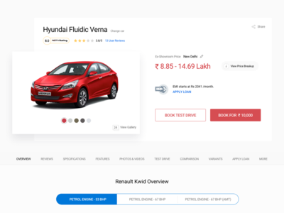Car Product Page
