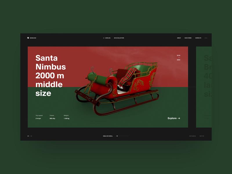 Santa sleighs website