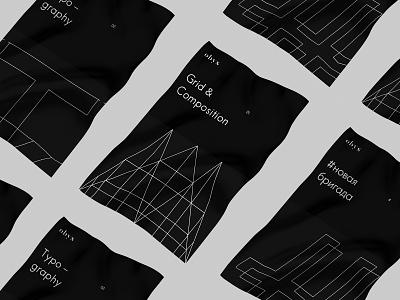 Obys Identity (Posters) poster identity branding logo typography fashion helvetica web ui swiss design black minimal