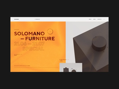 Solomano website