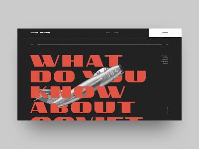 USSR design almanac plane creative custom type font site web fashion helvetica typography red black ussr design minimal