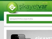 Sikayetvar Logo & Concept