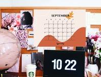 Freebie! September Calendar Digital Download illustrator artist graphic design illustration todolist todo stationery organize fall calendar digital download september