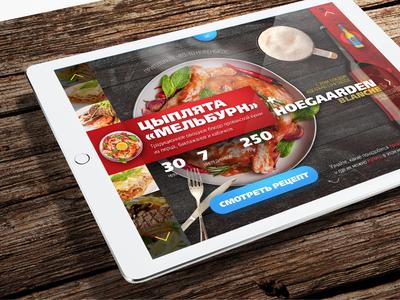 Beer_&_Meal Tablet App hot red design tasty beer filter meal ui app tablet