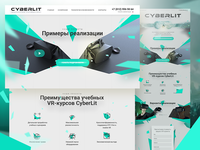 CyberLit Educational VR Landing page. Daily UI#9