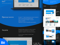 Dom Online Behance Project