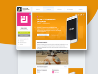 Daily UI 91. Project Startup Page