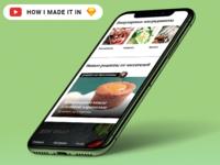 Daily UI #97. Cook Kitchen App Service