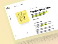UI Daily - Promo WebSite Page - Mnogosdelal