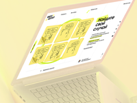 Promo Website Sticker Page