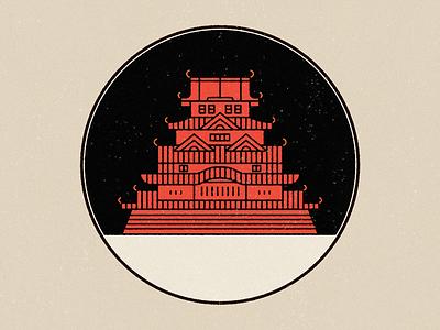 Himeji Castle architecture building map tourism japan himeji castle icon