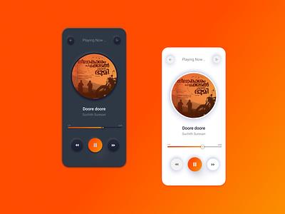 Music Player music app mobile app design ui ux app neumorphism neumorphic typography minimal 009 dailyui