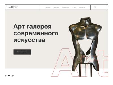 Online art gallery website typography icon web ui ux minimal design