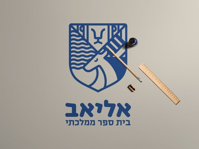 ELIAV Primary School icon logo design