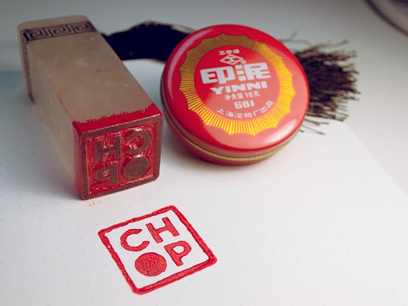Chop - Client Gift chinese gift gotham chop stamp seal logomark identity brand logo branding