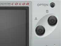 Neo Geo Pocket Color @2x