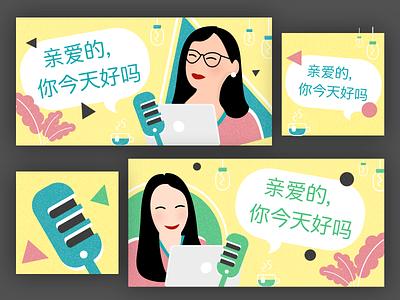 podcast identity branding design vector illustration icon