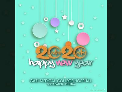New Year Wish Graphic