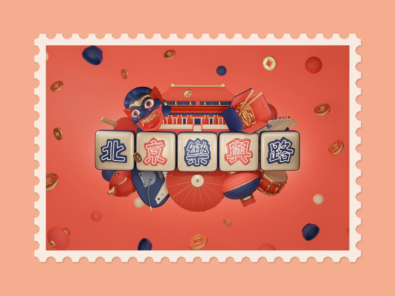 Old meets new beijing neon design digital illustrator digital art china postcard 3d art 3d 3d illustration illustration